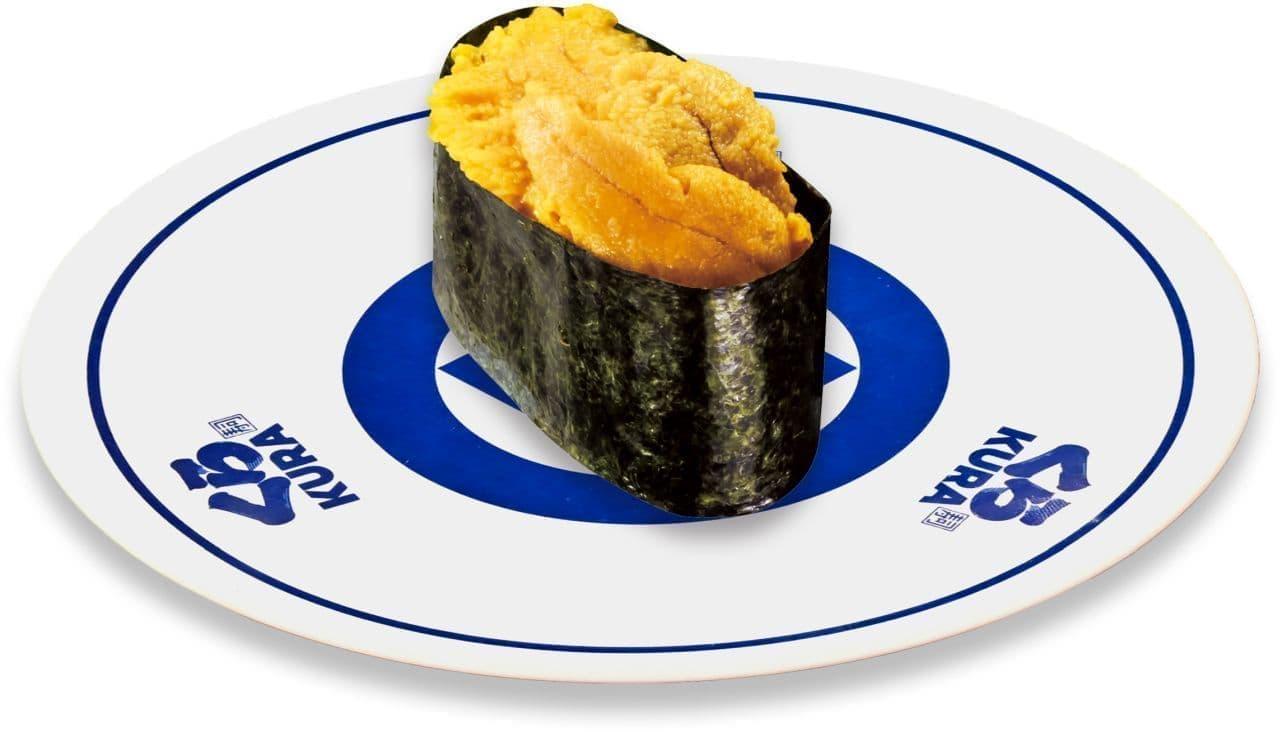 くら寿司「新物 うに(一貫)」