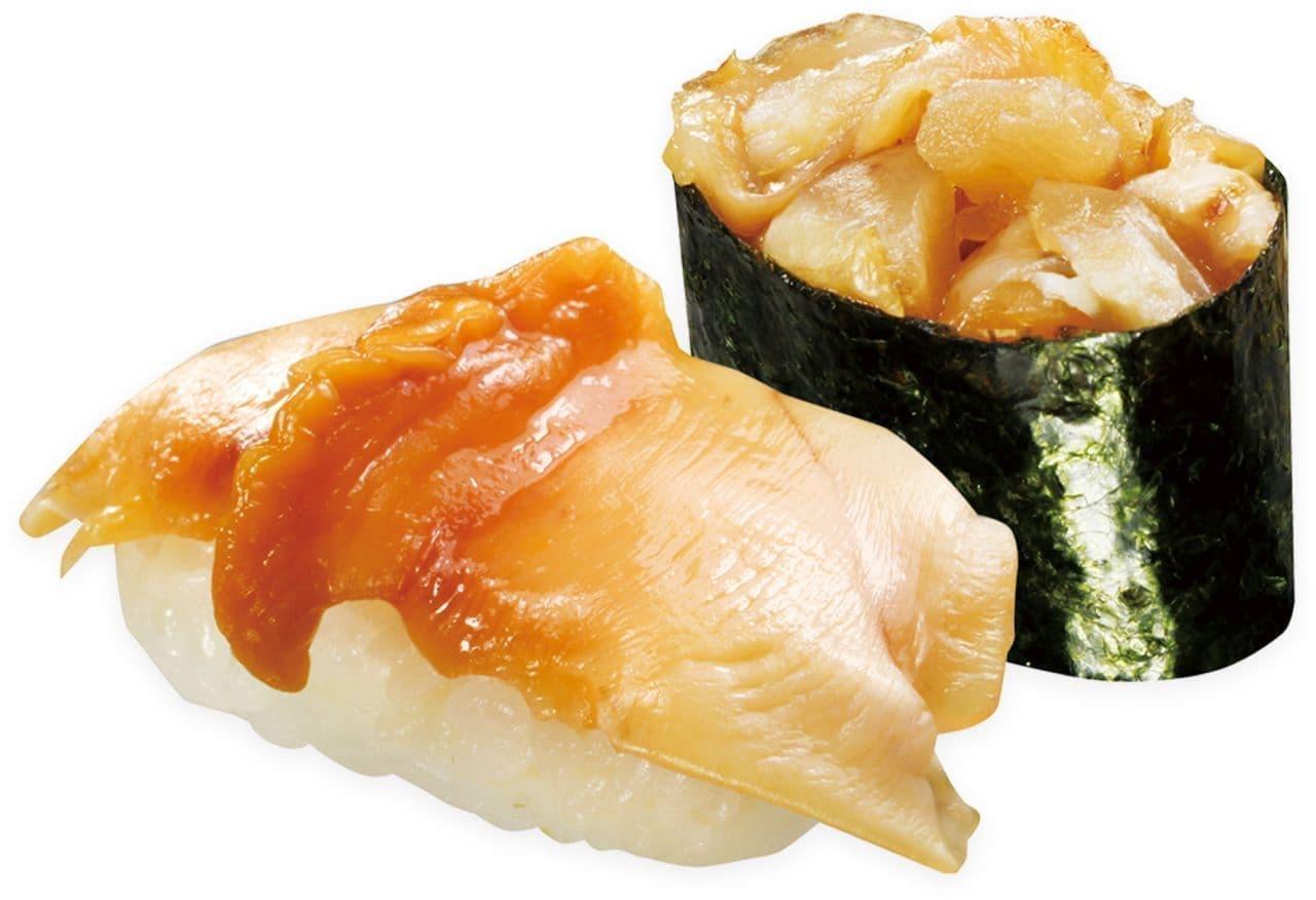 くら寿司「大粒赤貝二種盛り」