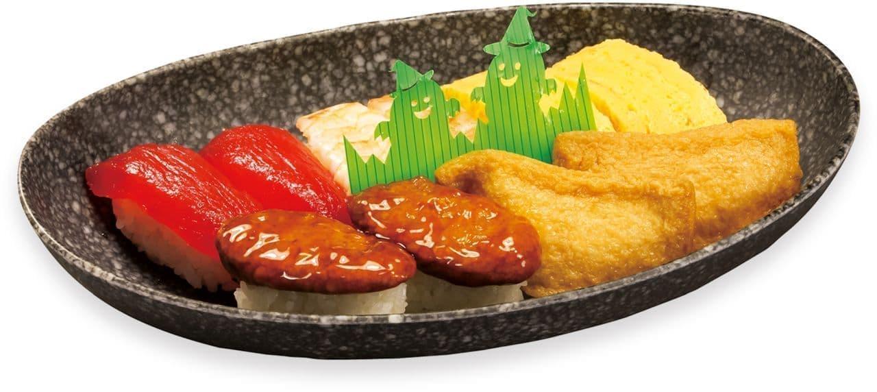 くら寿司「【ハロウィン】お子様応援セット」