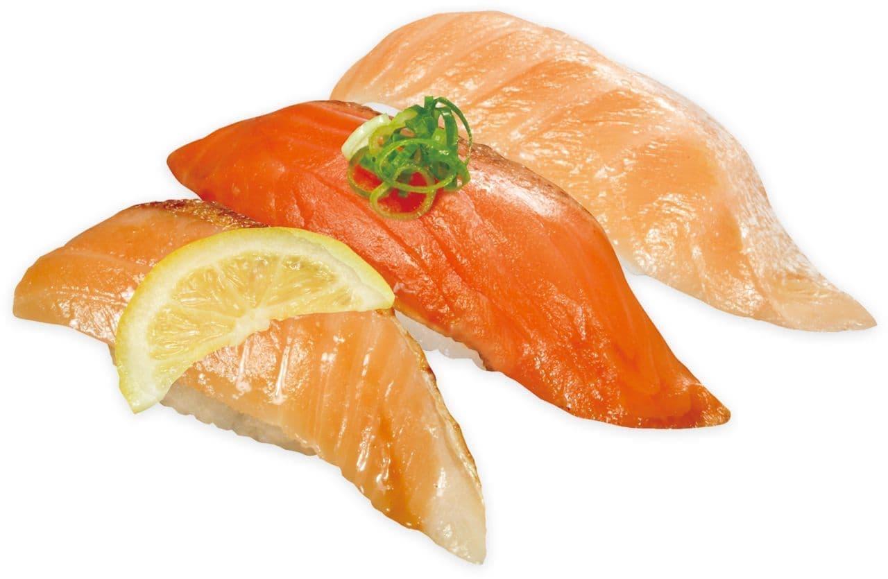 くら寿司「特大切り とろサーモン三種盛り」
