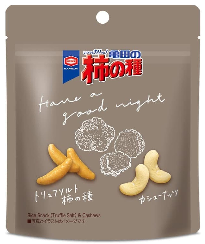 セブン-イレブン「40g 亀田の柿の種 トリュフソルト&カシューナッツ」
