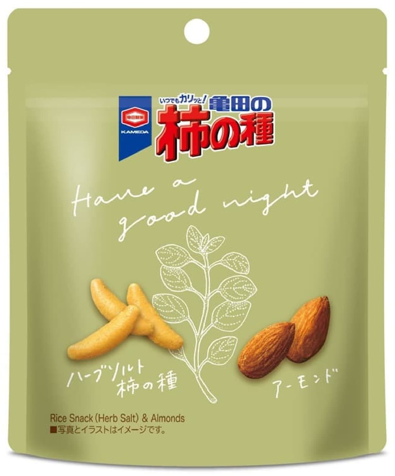 セブン-イレブン「40g 亀田の柿の種 ハーブソルト&アーモンド」