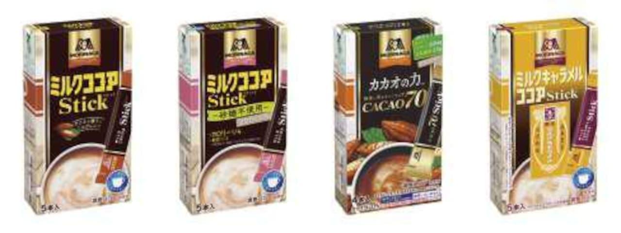 森永製菓「4種のココアスティックアソート」