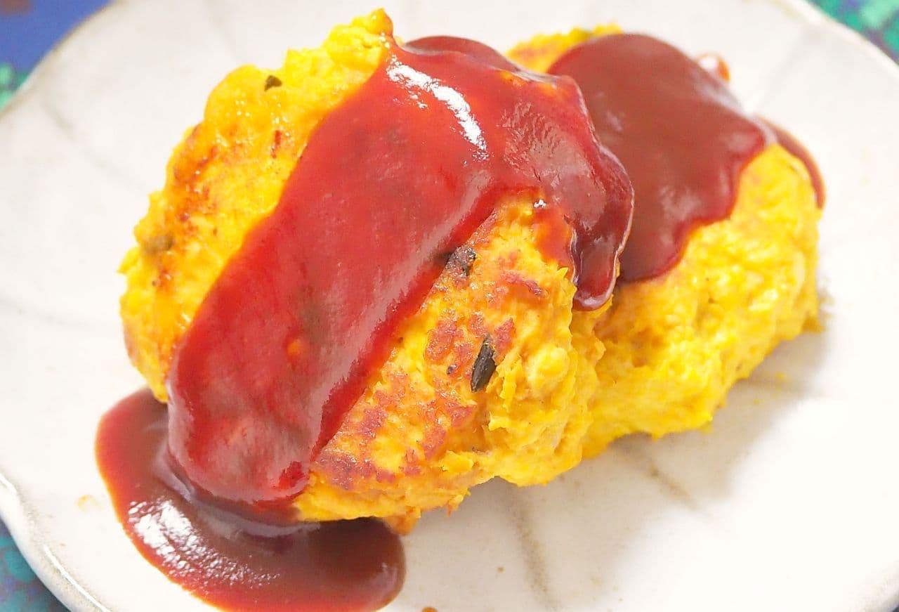 """Pumpkin and minced meat hamburger"" recipe"