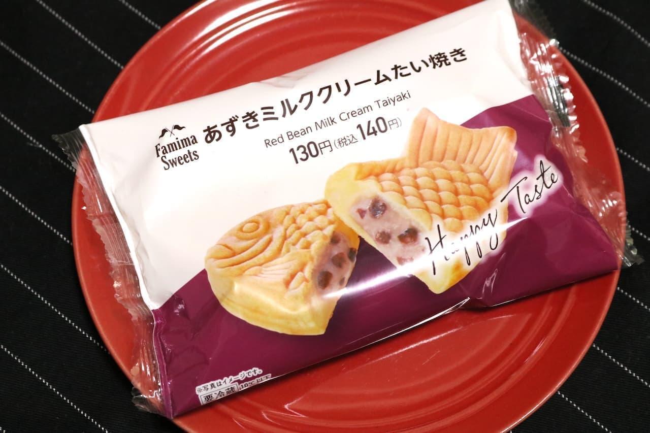 ファミマ「あずきミルククリームたい焼き」