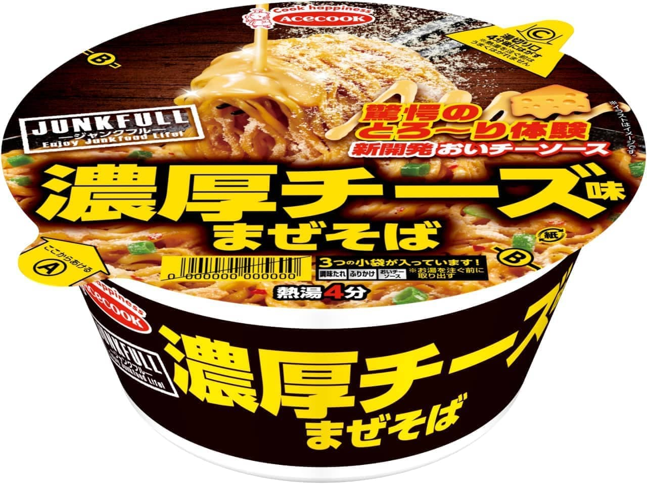 """Acecook """"JUNK FULL Rich Cheese Flavored Abura Soba"""""""
