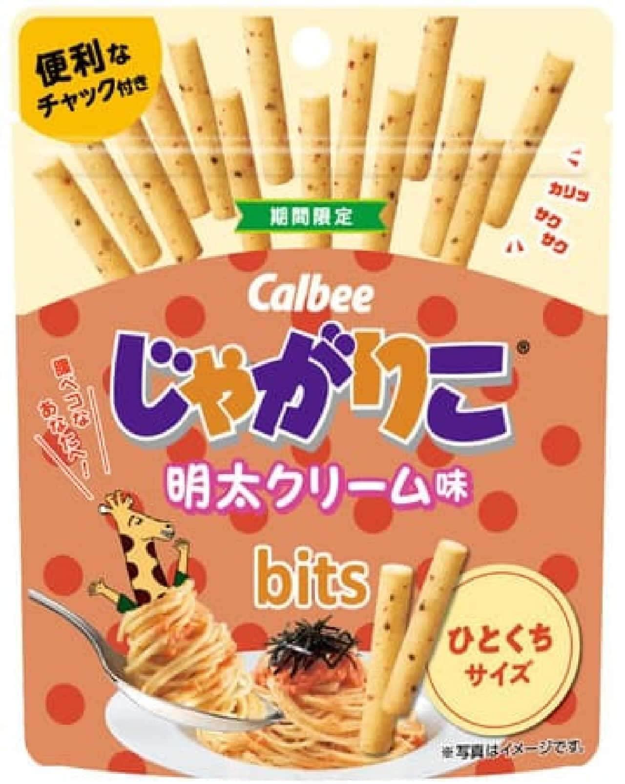 Jagarico Meita Cream Flavor bits