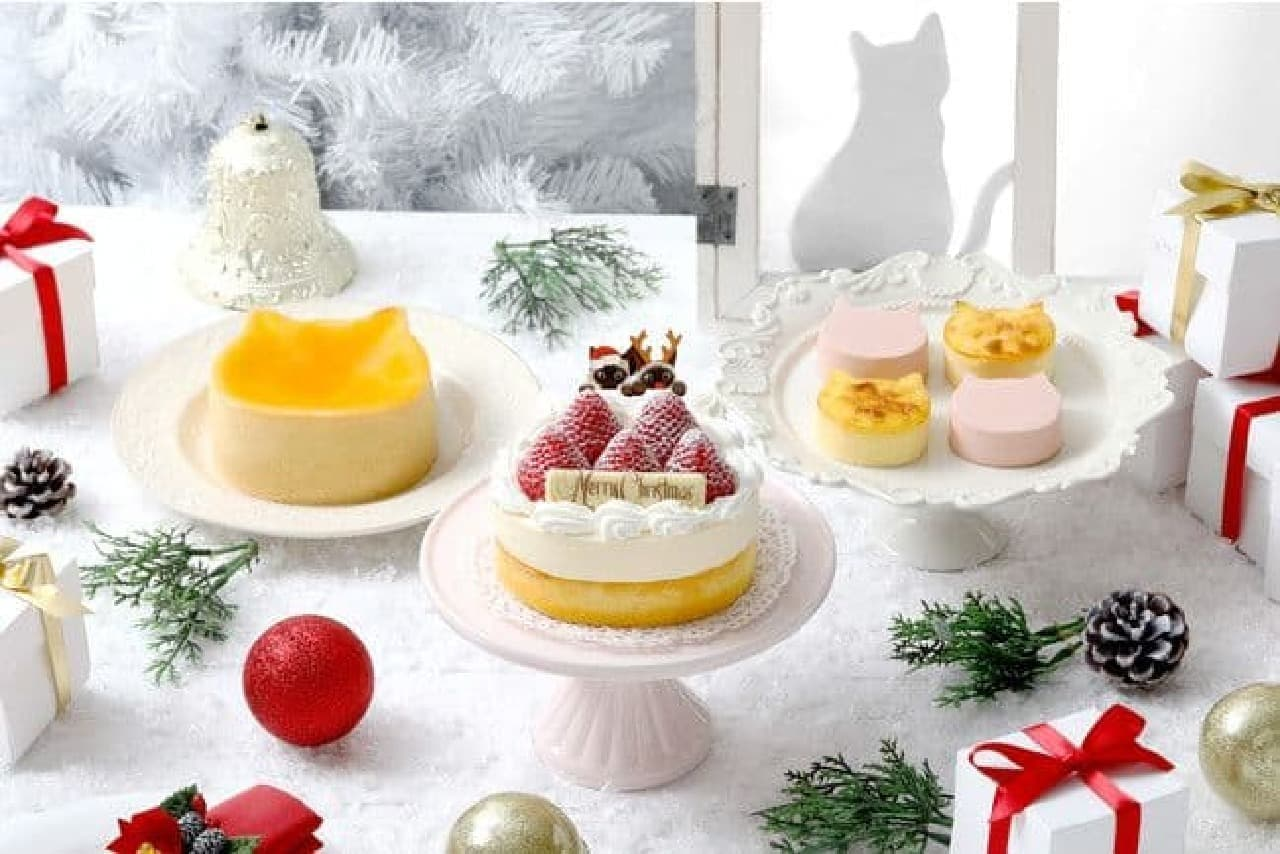ねこねこチーズケーキ「XmasねこねこWチーズケーキ」「ねこねこチーズケーキ」「にゃんチー4個入(プレーン&いちご)」
