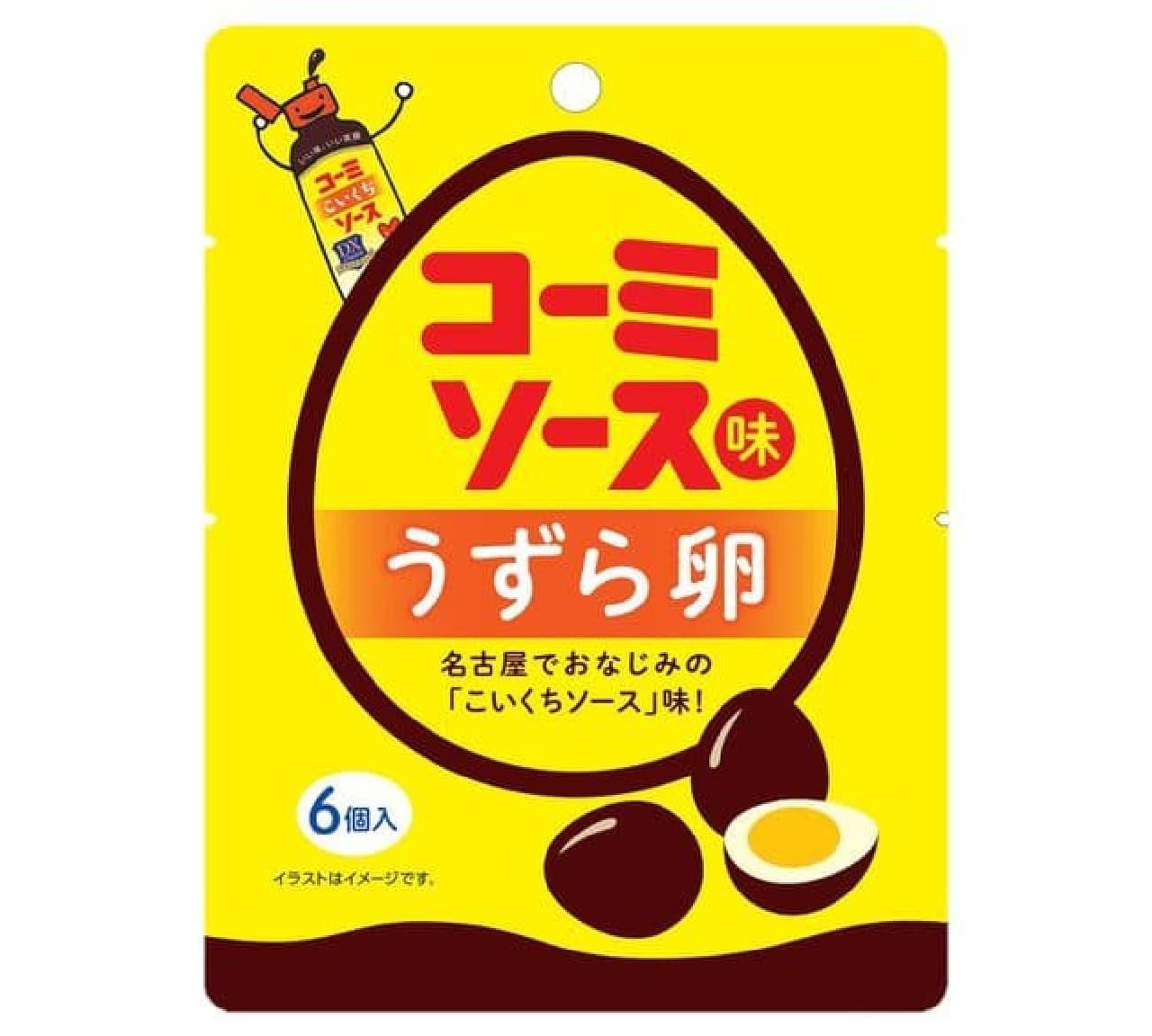 コーミソース味 うずら卵(6個入)
