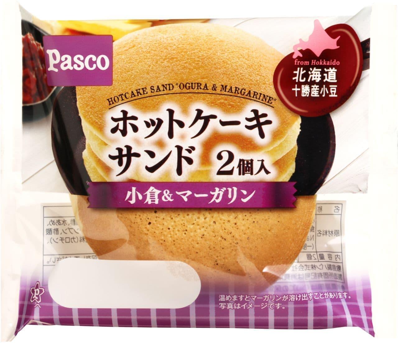 パスコ「ホットケーキサンド 小倉&マーガリン 2個入」