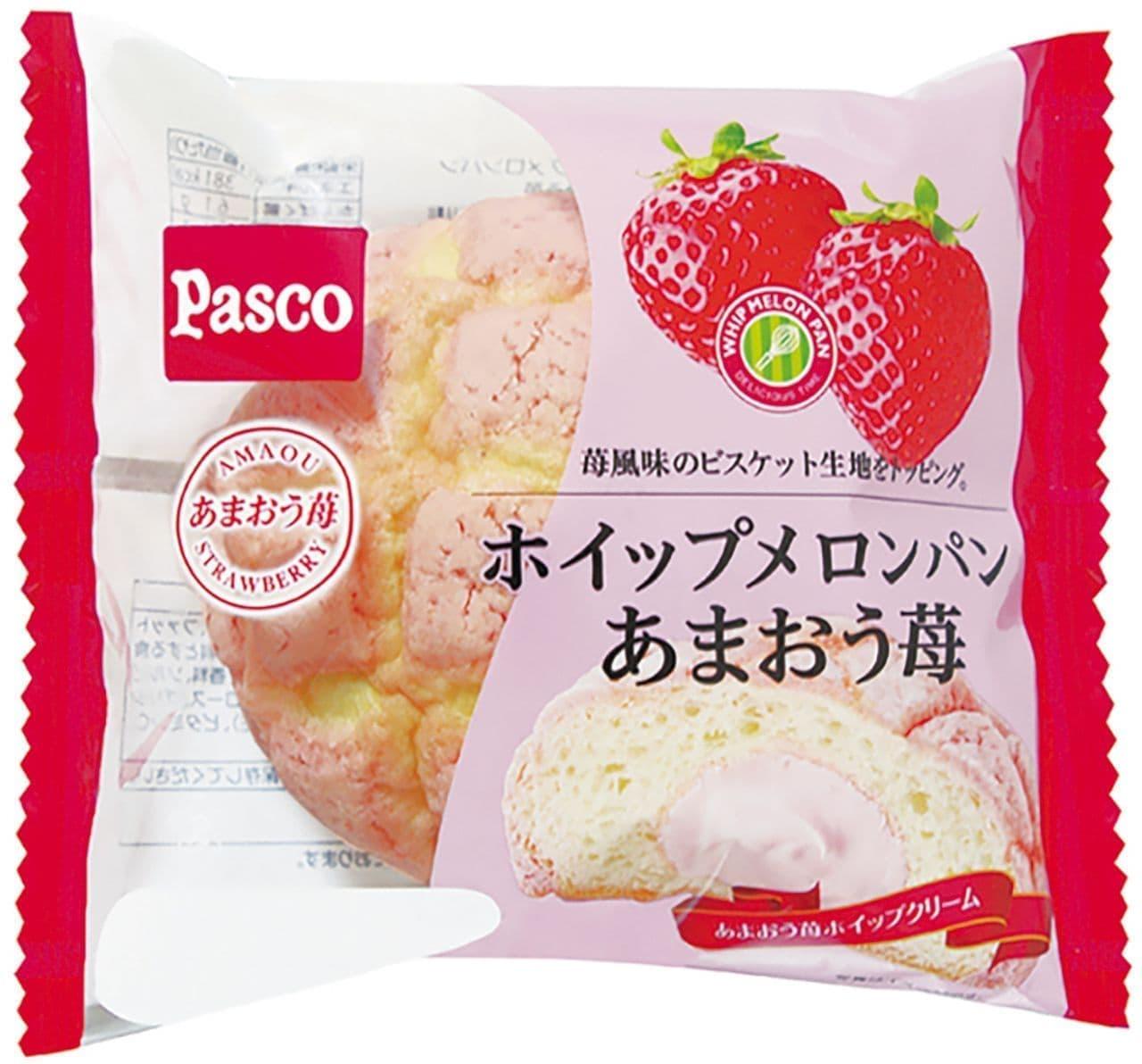 パスコ「ホイップメロンパン あまおう苺」