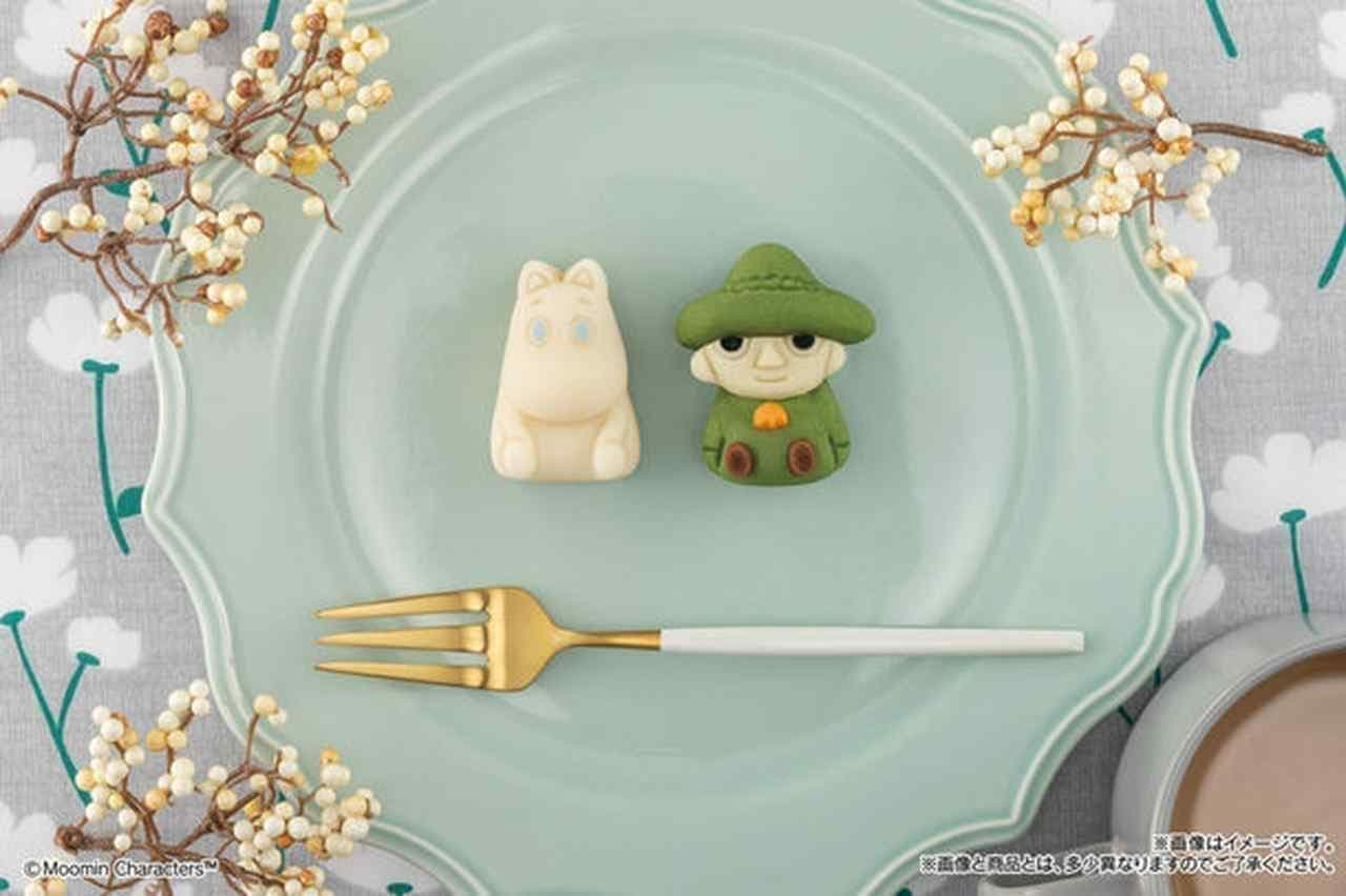 "FamilyMart ""Eating Trout Moomin"""