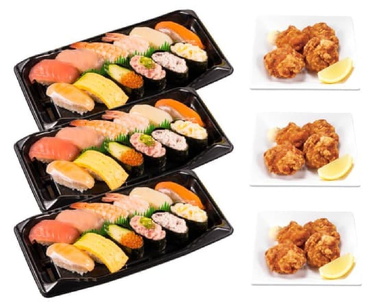 かっぱ寿司「シェアセットまんぞく 3人前」