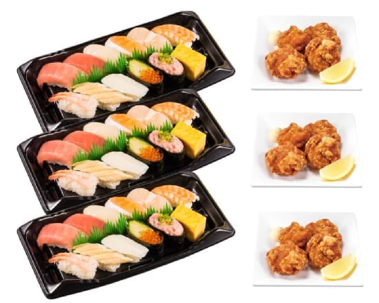かっぱ寿司「シェアセット賑わい 3人前」