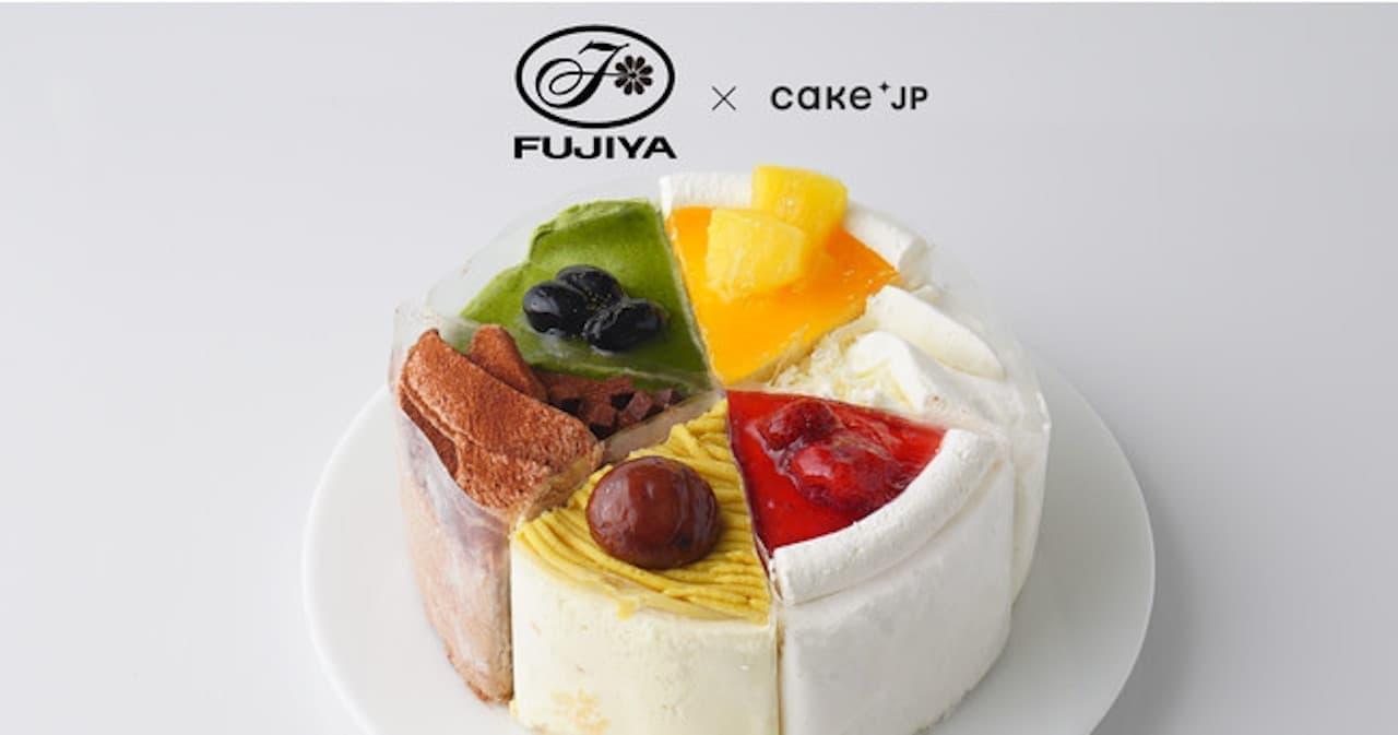 Cake.jp「不二家ファミリータウン」