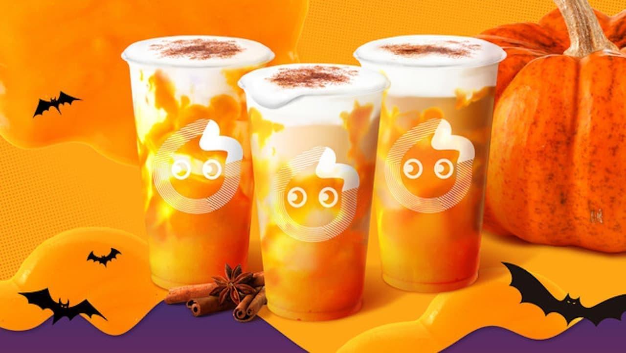CoCo都可「パンプキンミルクティー」「パンプキンラテ」「パンプキンほうじ茶ミルクティー」