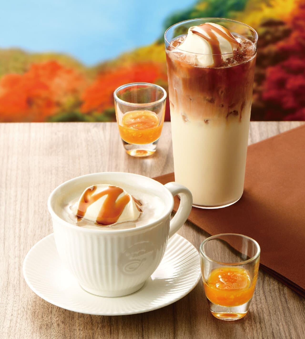 カフェ・ド・クリエ「黒糖ミルクコーヒー~屋久島たんかんジャム添え~」