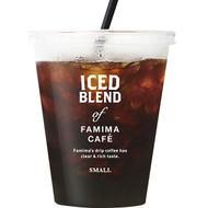 ファミマ bts コーヒー