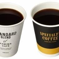 コーヒー ファミマ bts