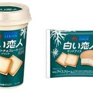 いふく ミルク プリン だ 雪見 北海道