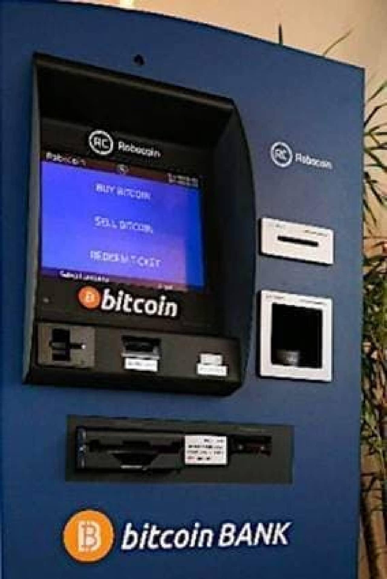 ビットコイン ATM「ロボコイン」