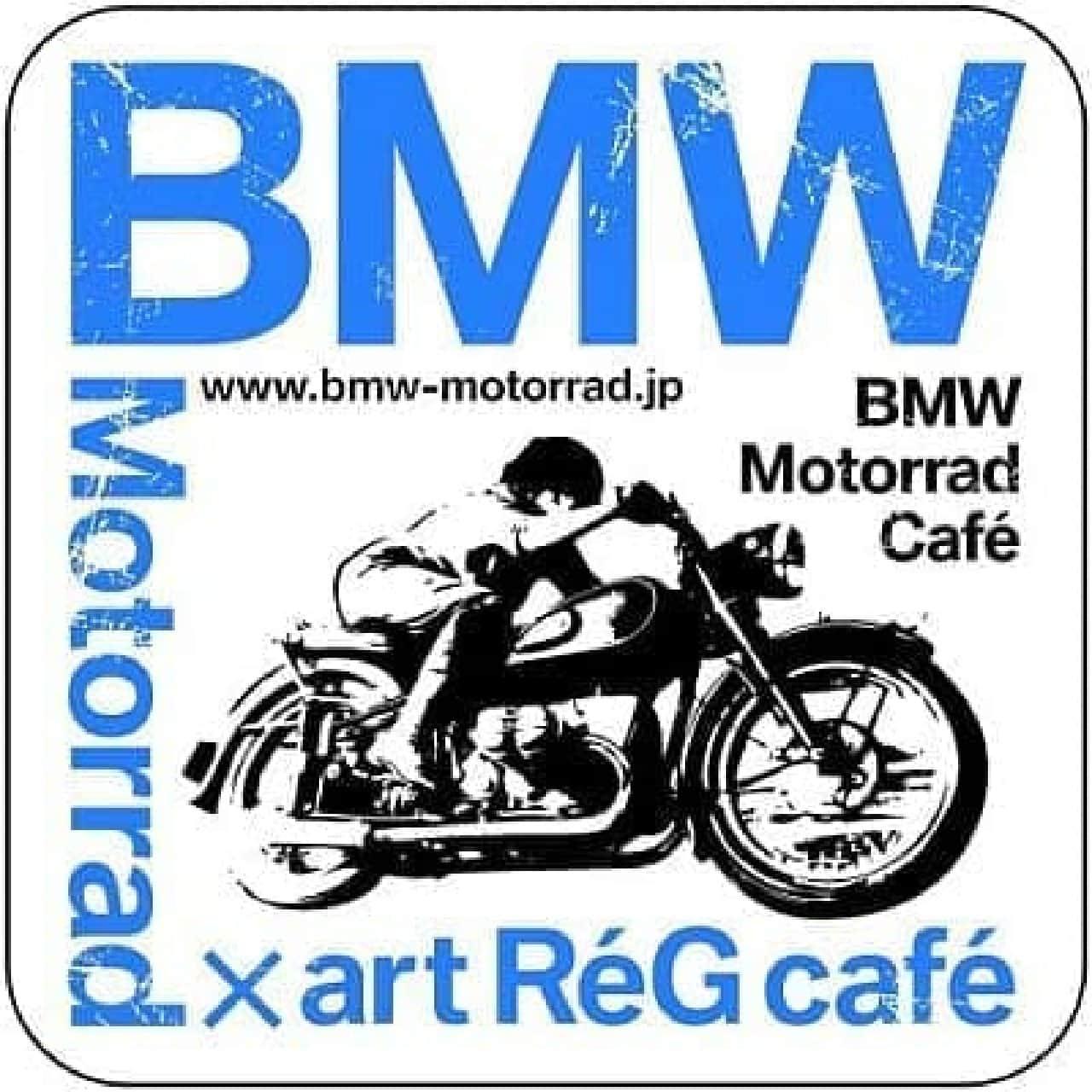 下北沢音楽祭と連動する  BMW Motorrad Cafe