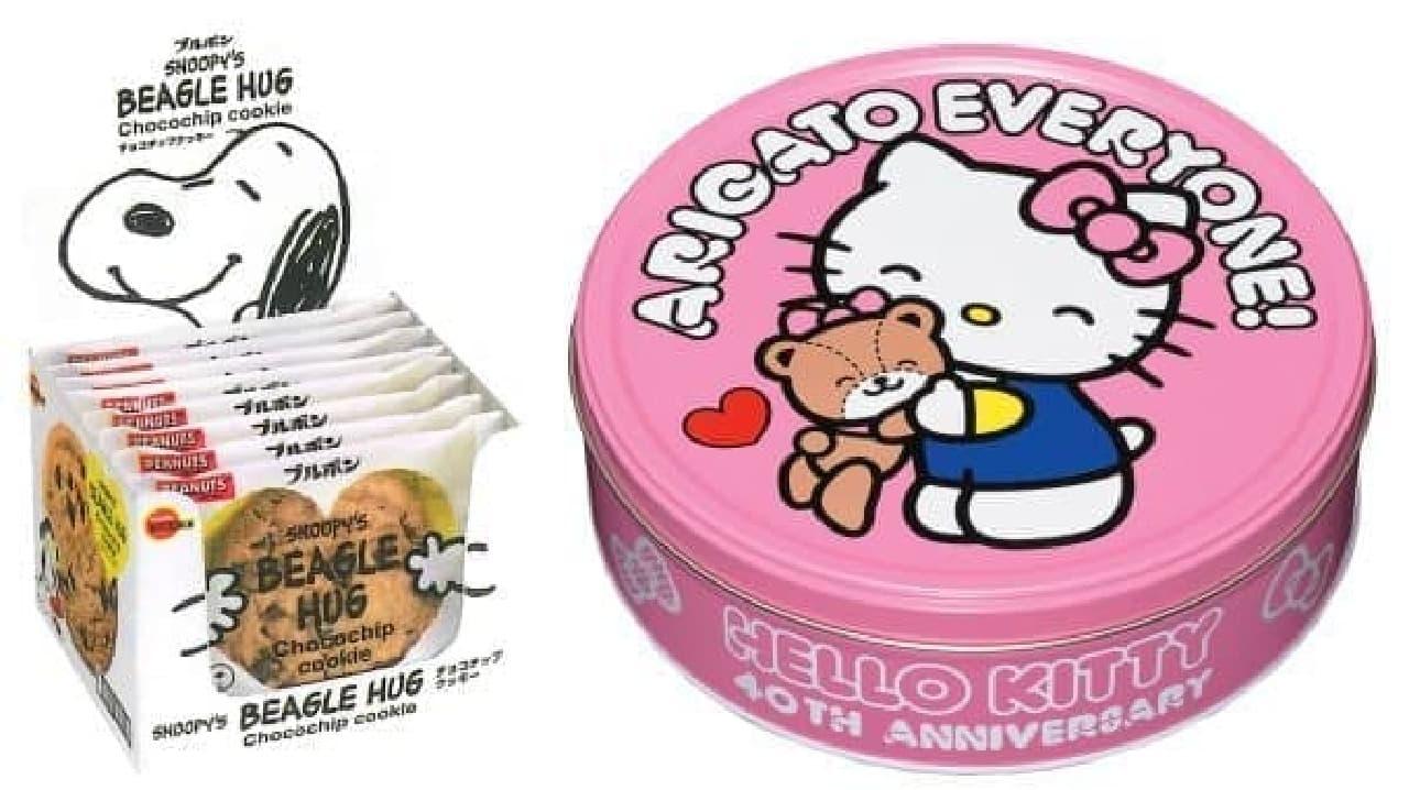 左:「チョコチップクッキー(スヌーピー)」  (c)2014 Peanuts Worldwide LLC  www.SNOOPY.co.jp  右:「ハローキティ40thバタークッキー缶」  (c)1976, 2014 SANRIO CO., LTD. APPROVAL No. G550947