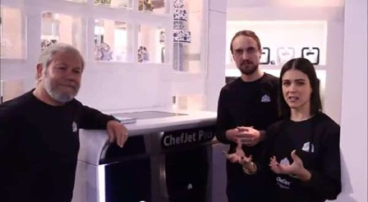 フルカラー出力用の ChefJet Pro (出典:3D Systems)