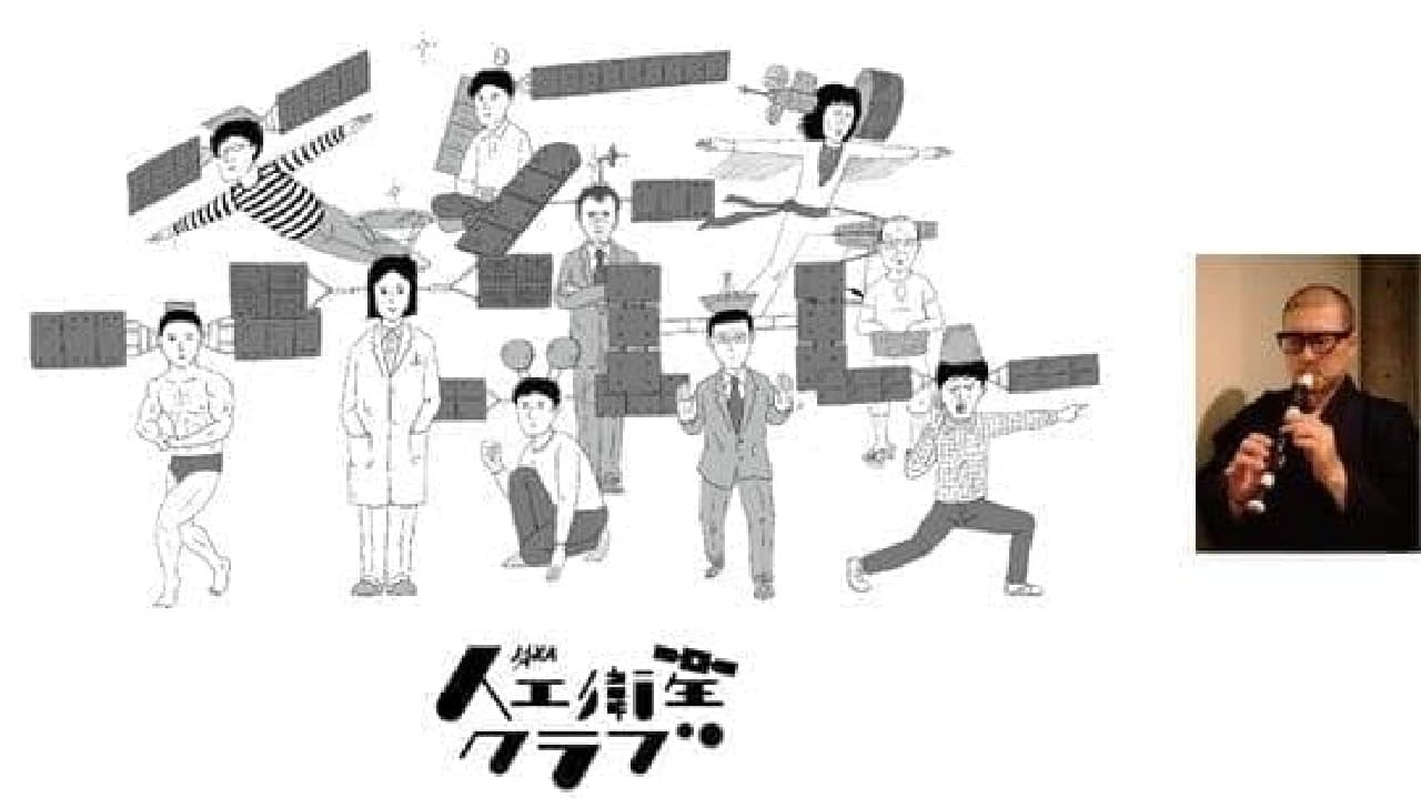 さまざまな人工衛星キャラクタ  右は作者の和田ラジヲさん