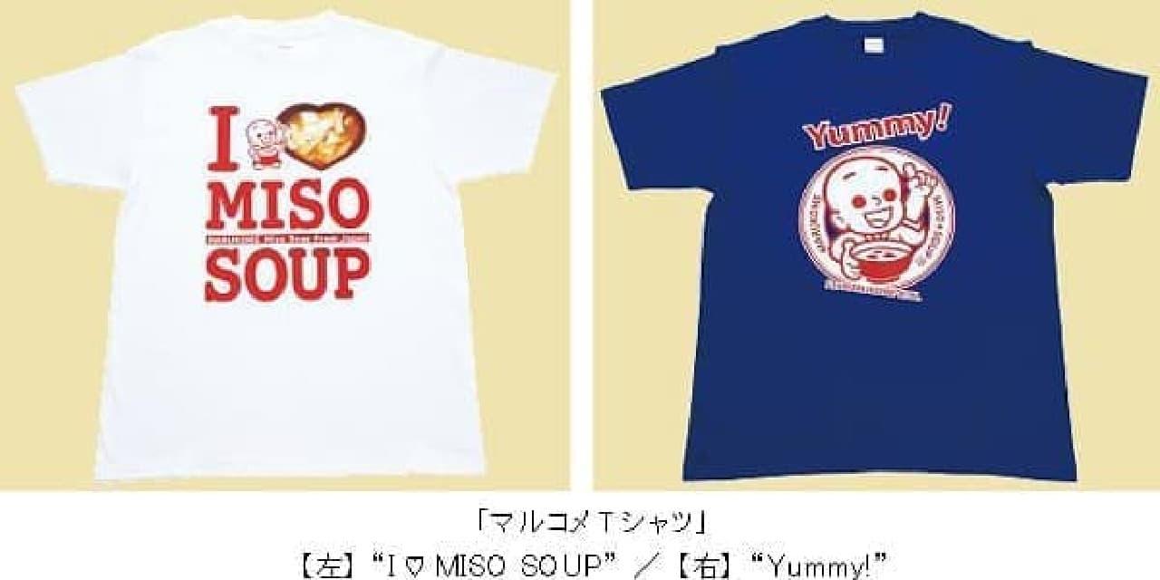 海外でも通用するデザインの「マルコメ君Tシャツ」