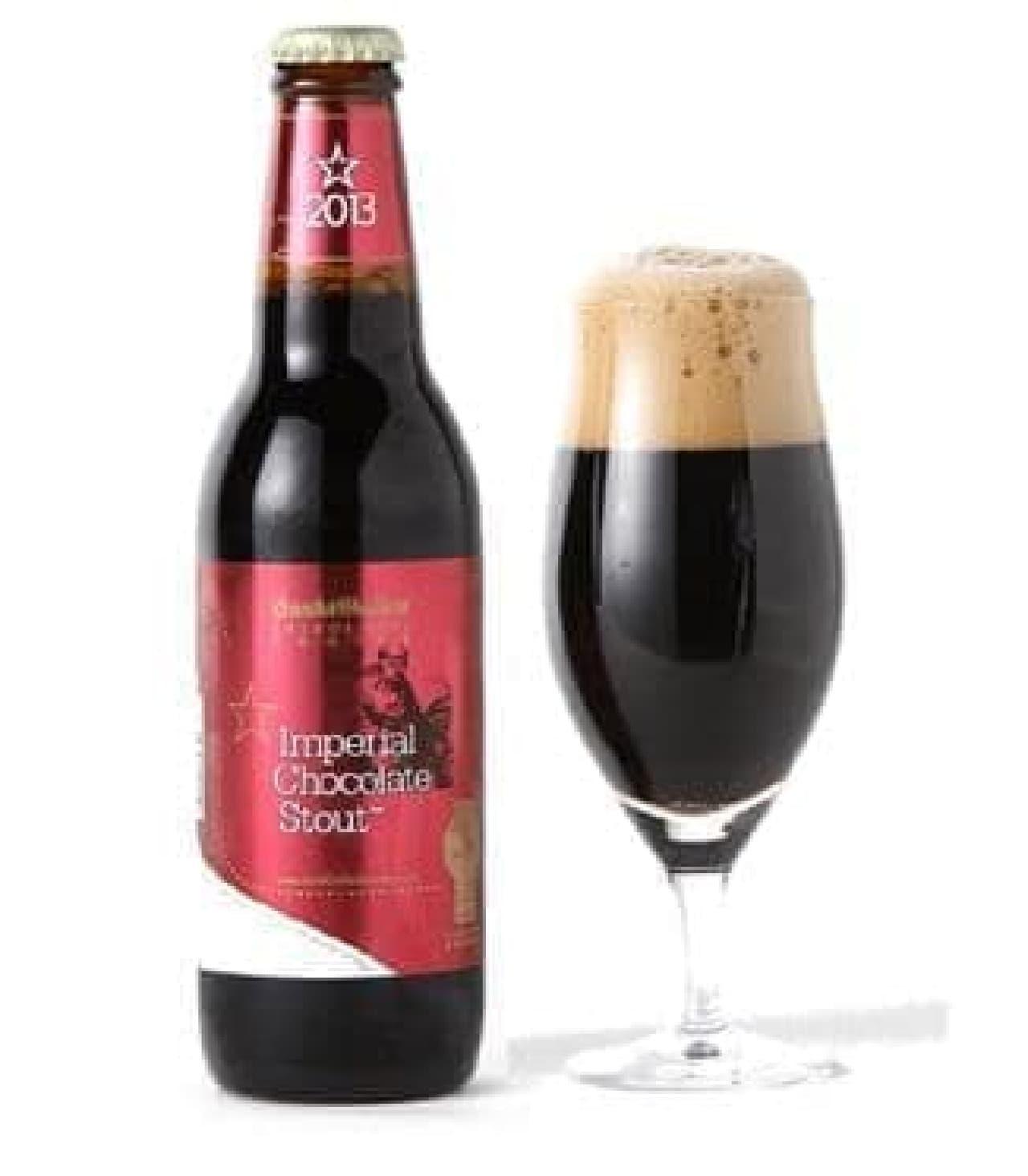 チョコビール「インペリアルチョコレートスタウト」