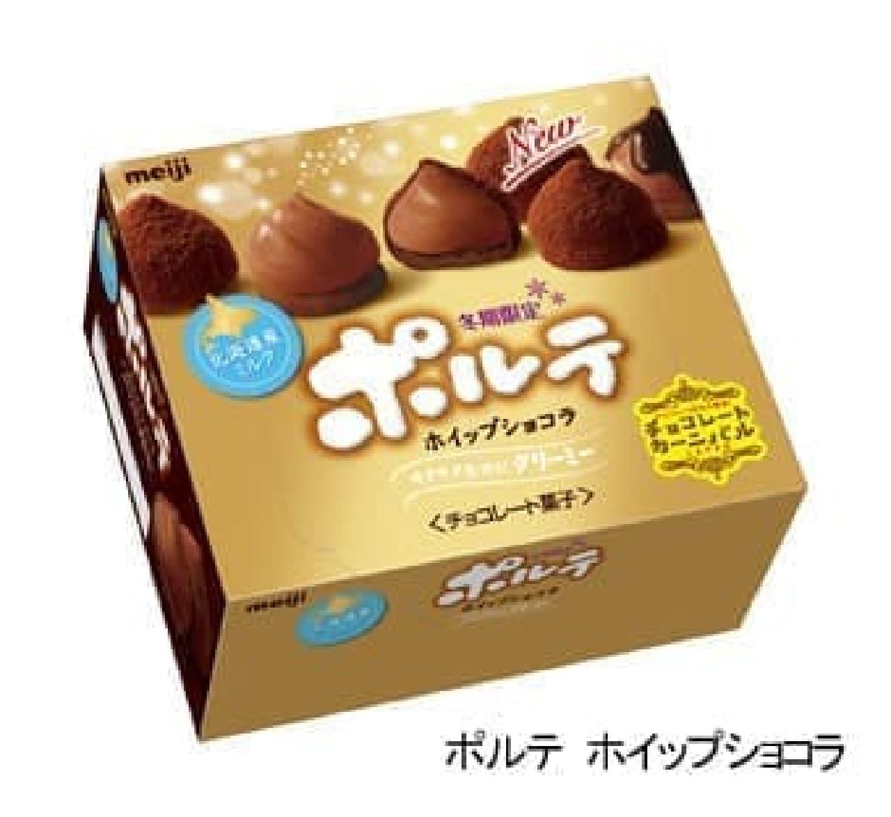 """パッケージは""""パティシエの手作り洋菓子ショコラ""""をイメージ"""