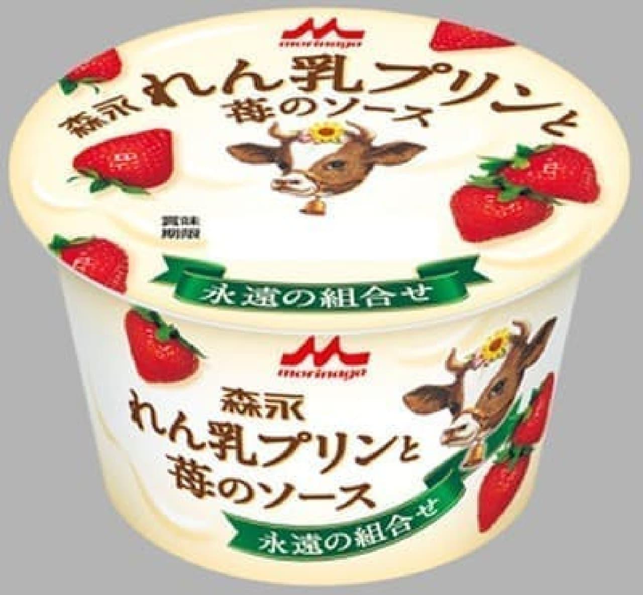 濃厚な練乳の甘さ×甘酸っぱい苺ソース