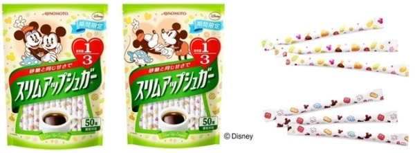 パッケージデザイン2種、個包装のデザイン2種