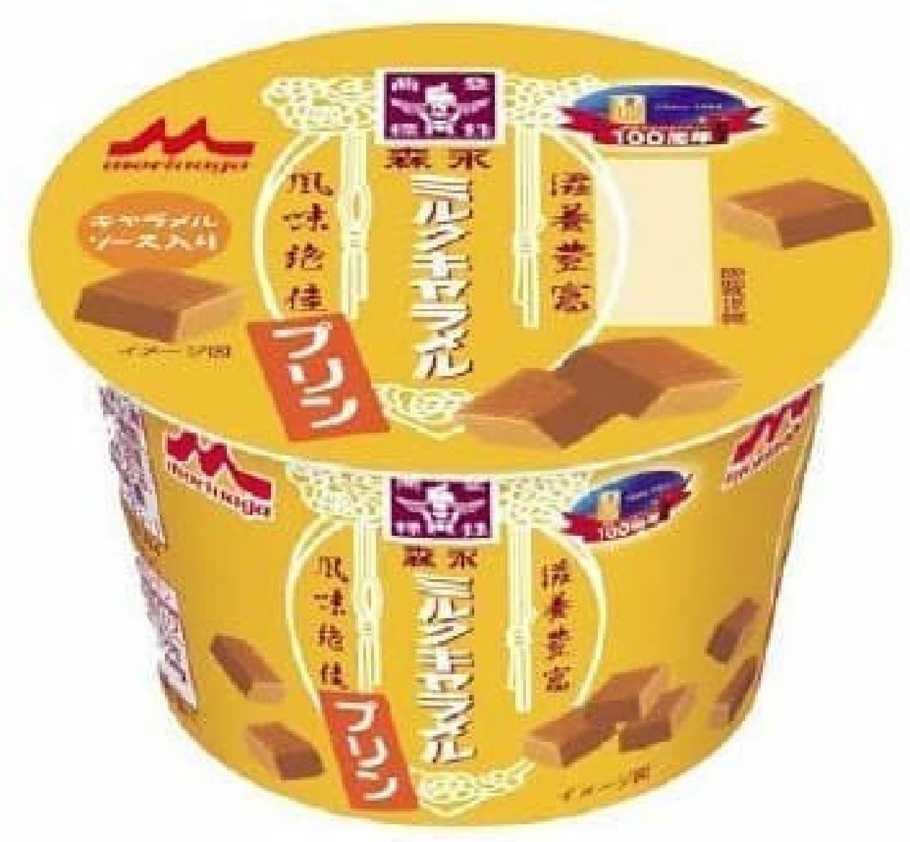 パッケージはおなじみ「森永ミルクキャラメル」のデザイン
