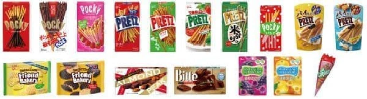 グリコのキャンペーン対象商品