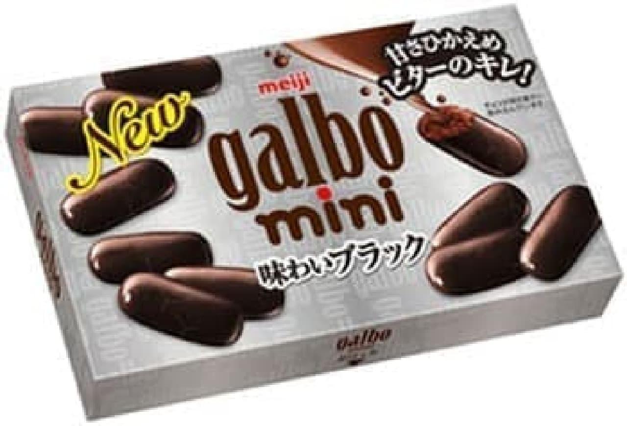 ビターチョコレートでコーティングした「ガルボ」