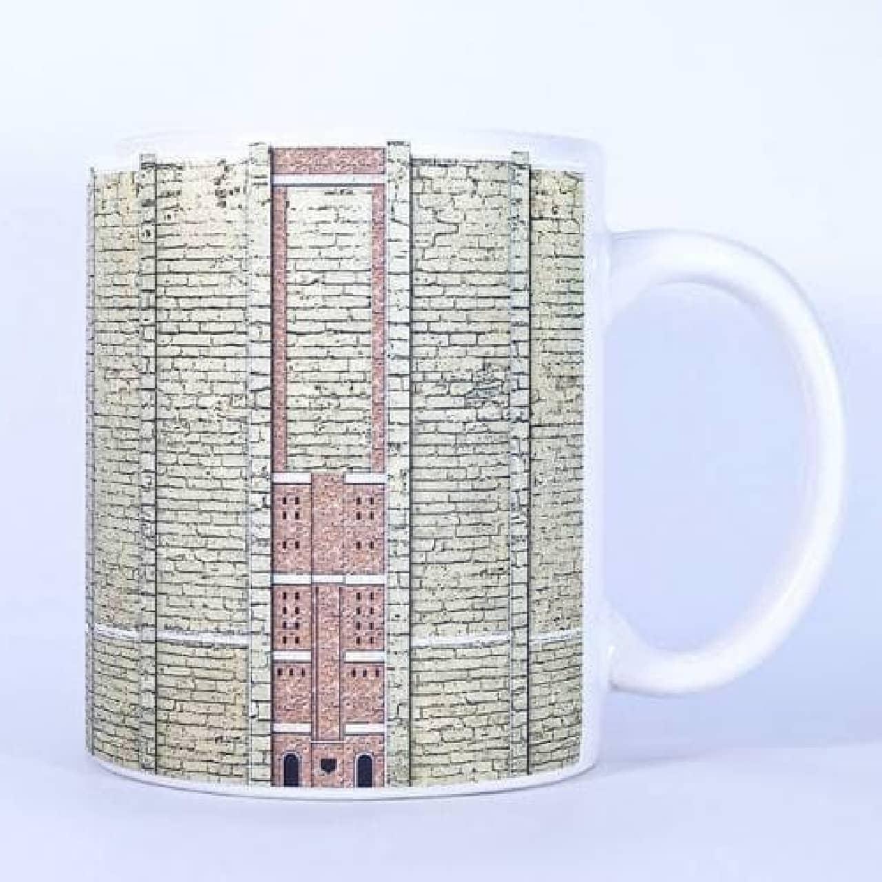 城壁マグカップ