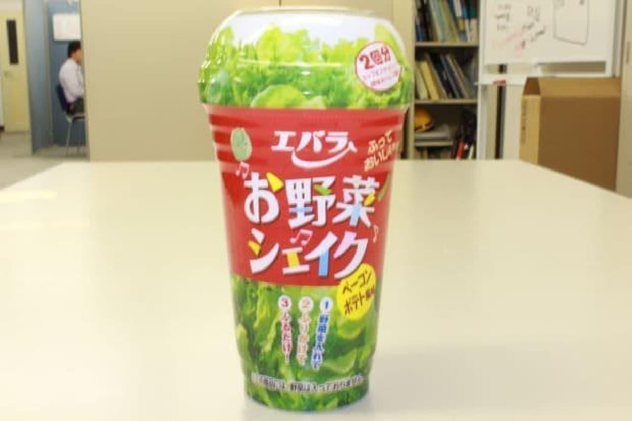 エバラ食品「お野菜シェイク」!