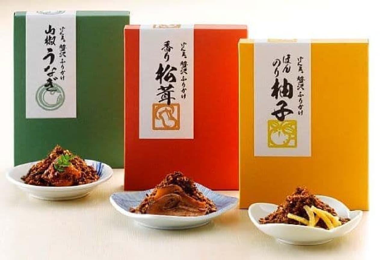 「うなぎ」「松茸」「柚子」の3種で展開