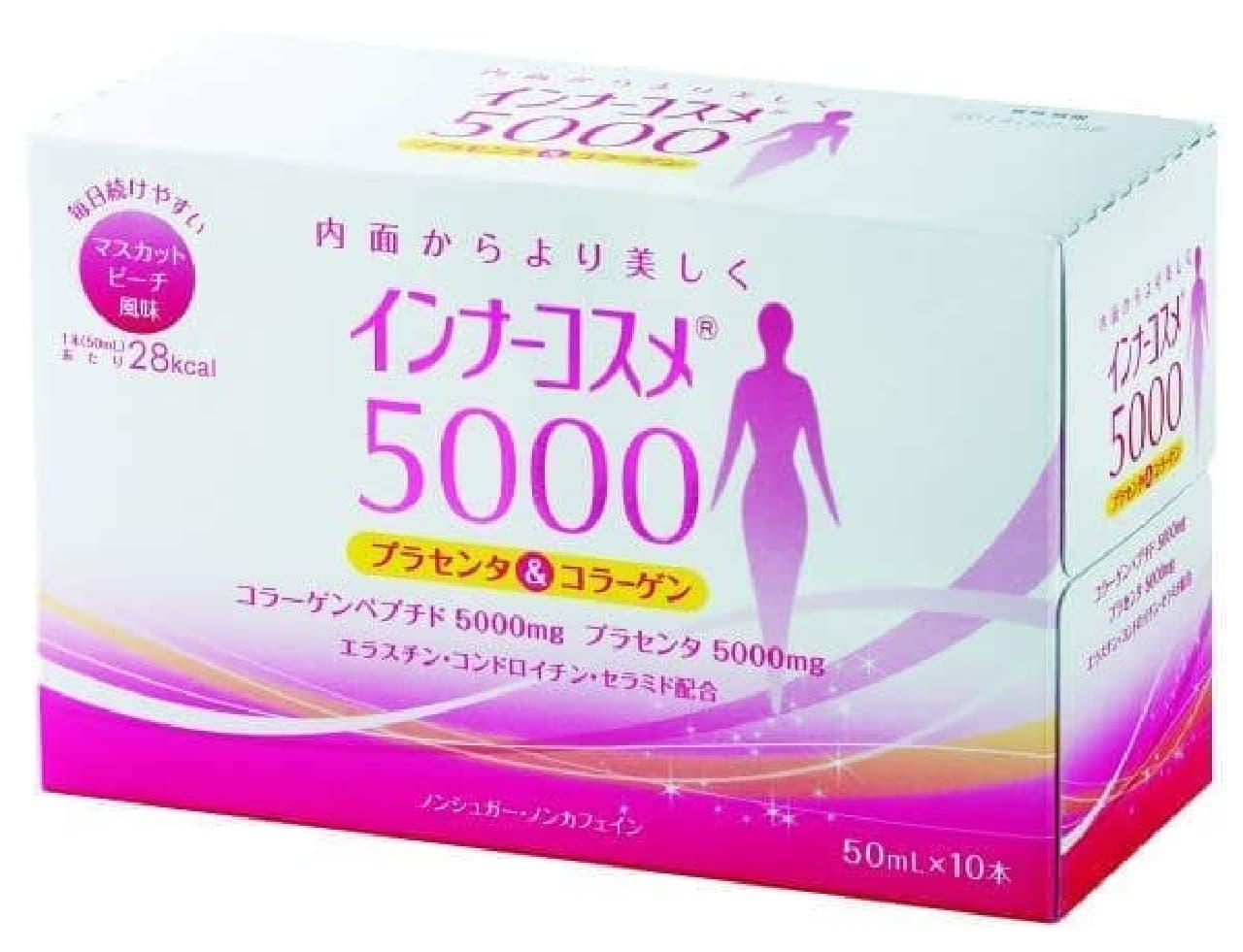 インナーコスメ5000のパッケージ  一本あたり28キロカロリーという文字が実に心強い!