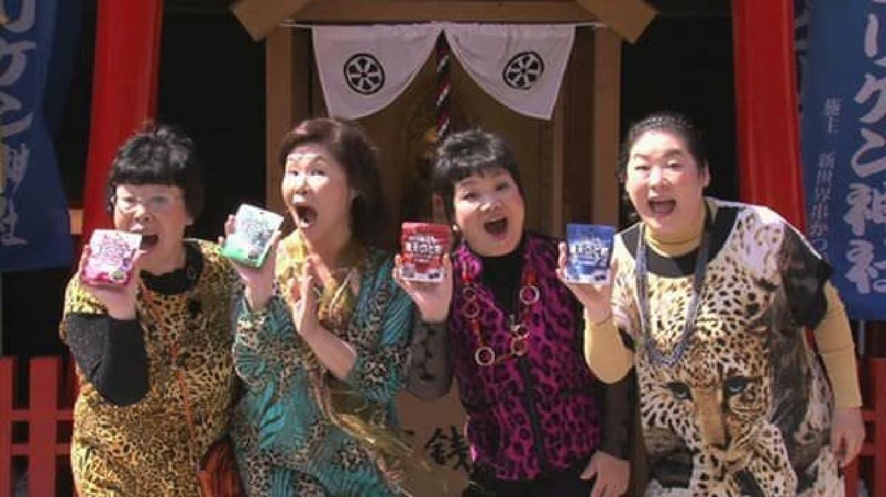 舞台は大阪  競演する大阪のおばちゃんたち