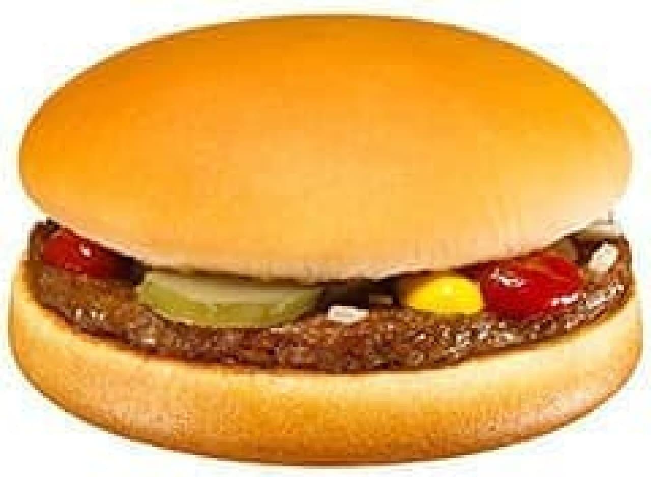 普通のハンバーガーは普段あんまり食べないよね