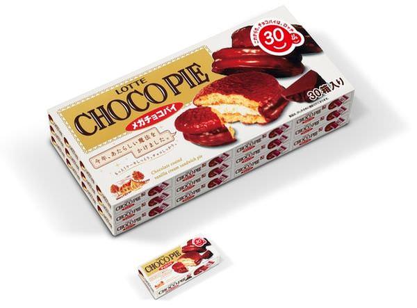 「メガチョコパイ」  通常版と比べるとこの大きさ