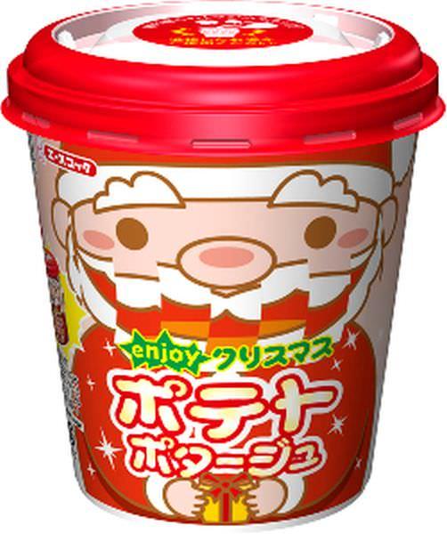 「マジカルカップ enjoy クリスマス ポテトポタージュ」  かわいいサンタが印象的