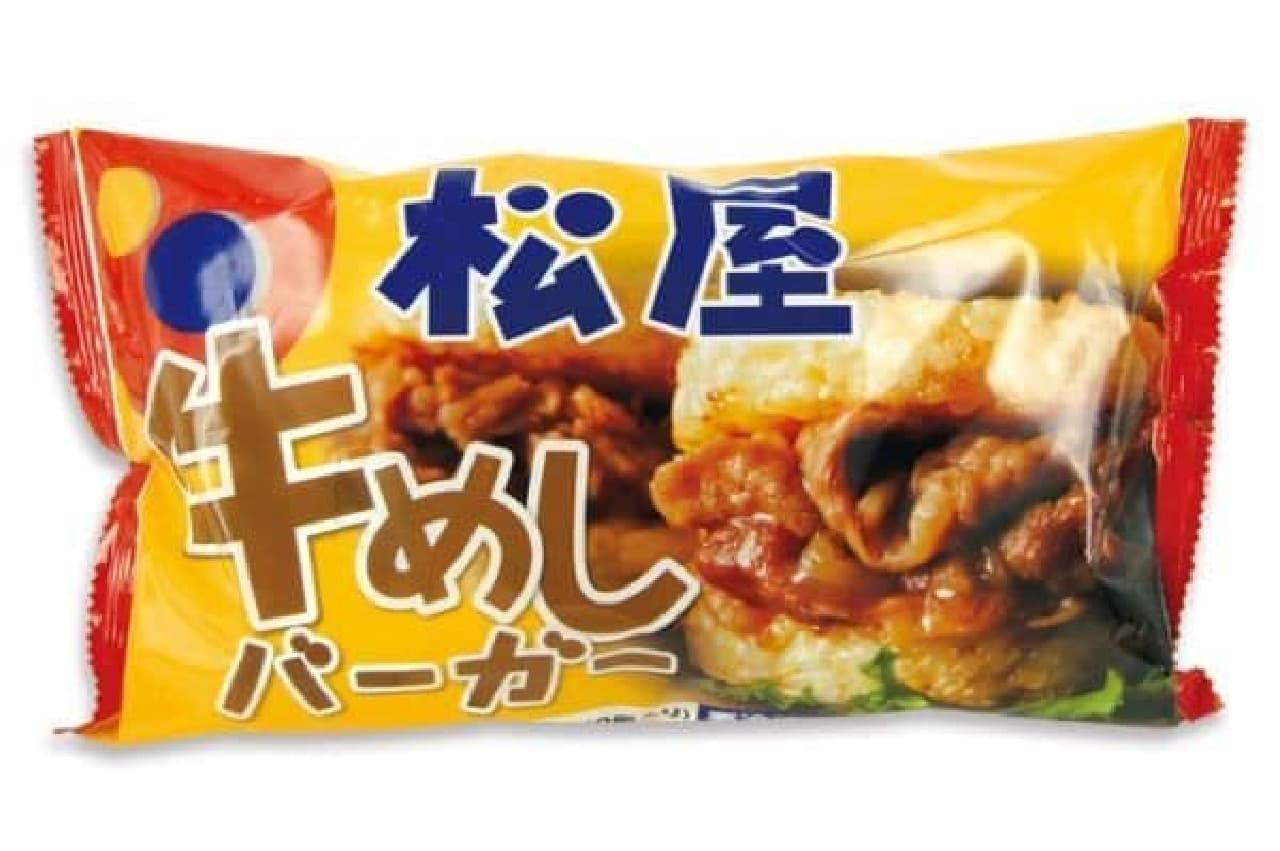 冷凍食品「牛めしバーガー」