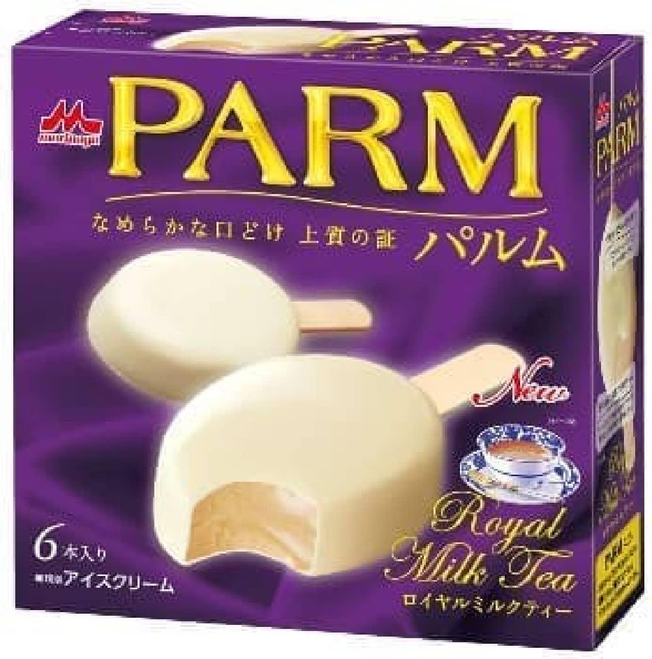 「PARM ロイヤルミルクティー」