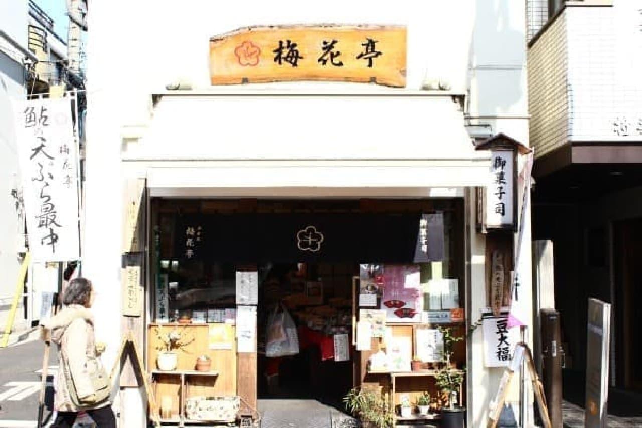 堂々たる「鮎の天ぷら最中」の旗が目を引きます