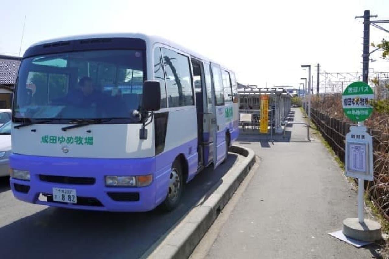 電車のおおまかな到着時刻に合わせてバスは運行されています