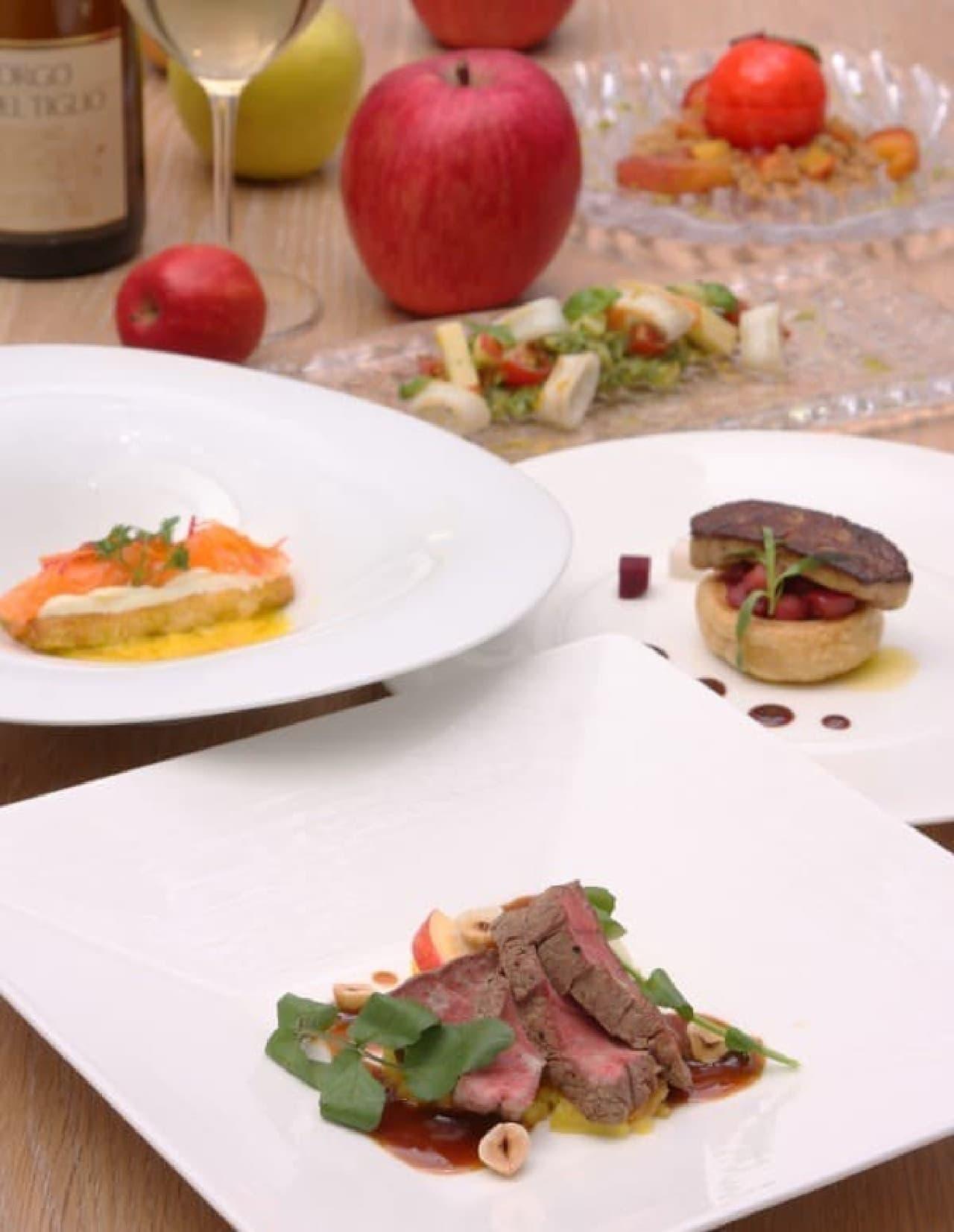 りんごづくしの「青森りんごのテイスティングディナーコース」